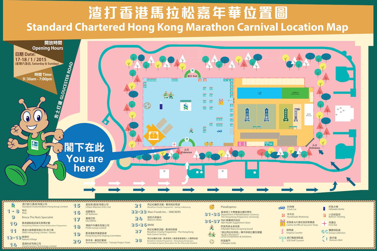 You are here1_big expo map